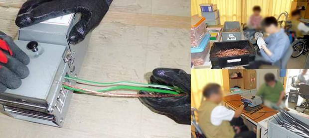 電線剥離の作業の様子